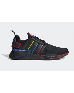 "adidas NMD R1 ""Olympic Pack"" Noir FY1434"