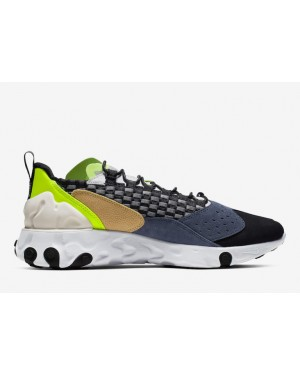 Nike React Sertu Noir Volt AT5301-002