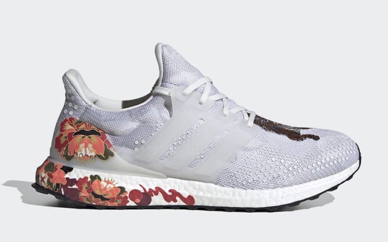 adidas Ultra Boost DNA Gris FW4313