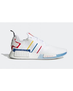 "adidas NMD R1 ""Olympic Pack"" Blanche FY1432"