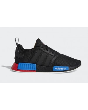 NMD_R1 'Rouge' - adidas - FX4355